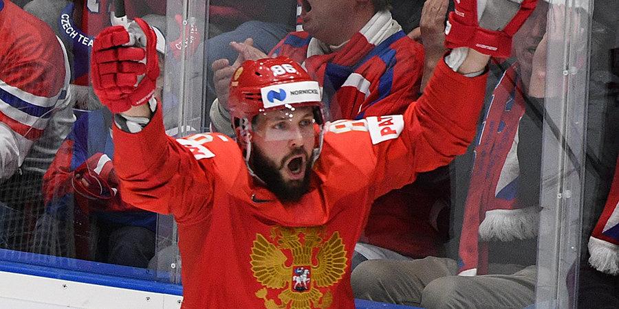 Россия одержала пятую победу подряд. Кучеров возглавил список бомбардиров
