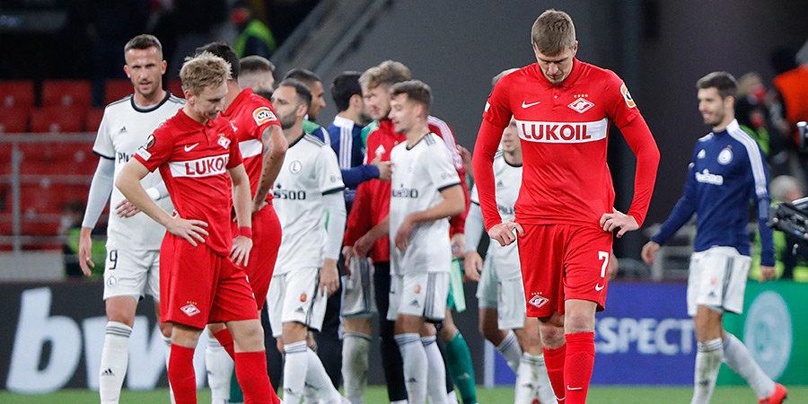 «Спартак» показал, что осталось за кадром матча с «Легией» в ЛЕ