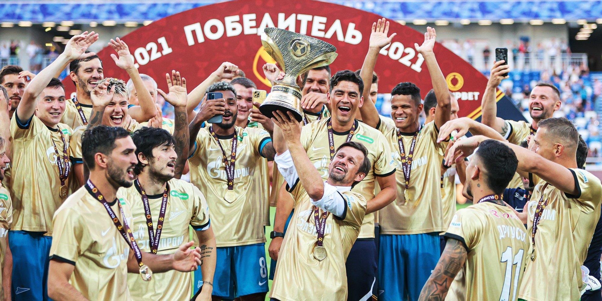 Петржела считает, что у «Зенита» в России нет конкурентов