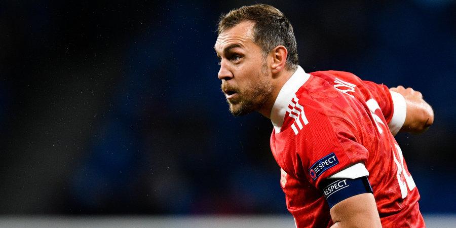 Дзюба забил 27-й гол за сборную России и вышел на чистое второе место в списке бомбардиров команды