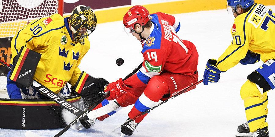 Россияне по буллитам переиграли сборную Швеции на Кубке Карьяла