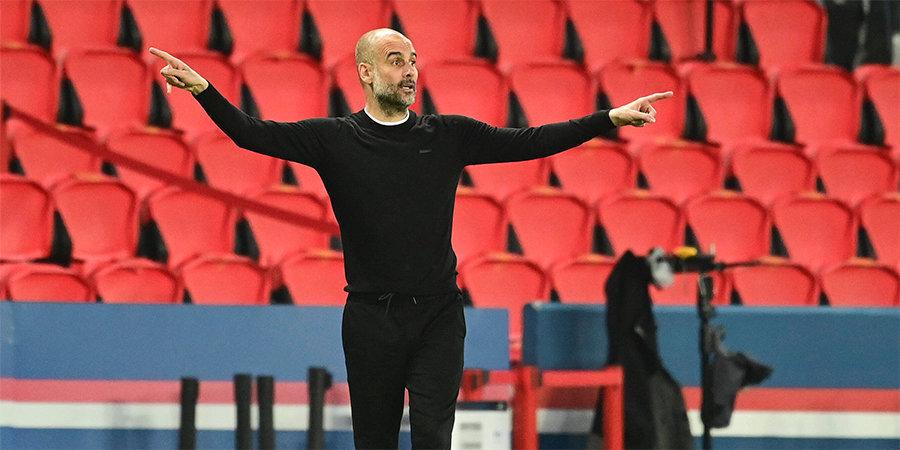 Хосеп Гвардиола — о матче с «ПСЖ»: «Мы снова должны сыграть так, как умеем. Это не трудно»