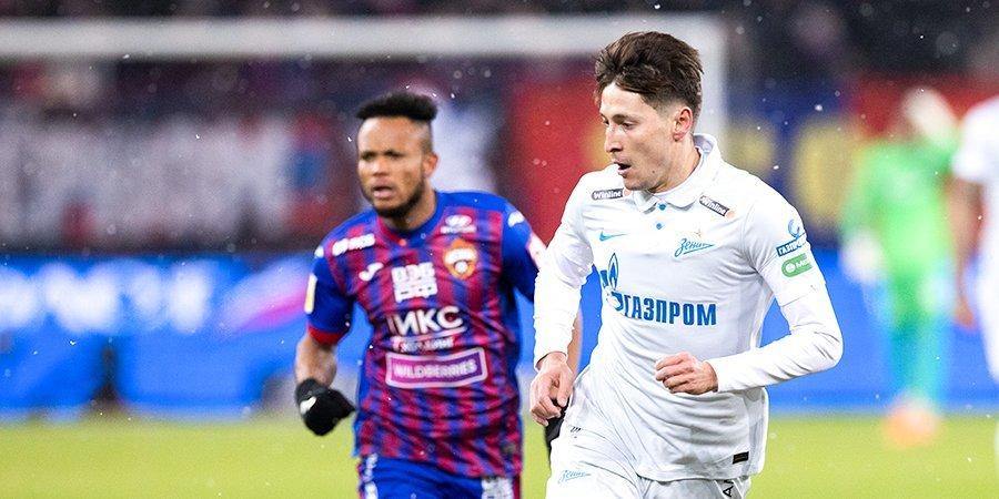 КДК РФС оштрафовал «Зенит» и ЦСКА на 250 тысяч рублей суммарно