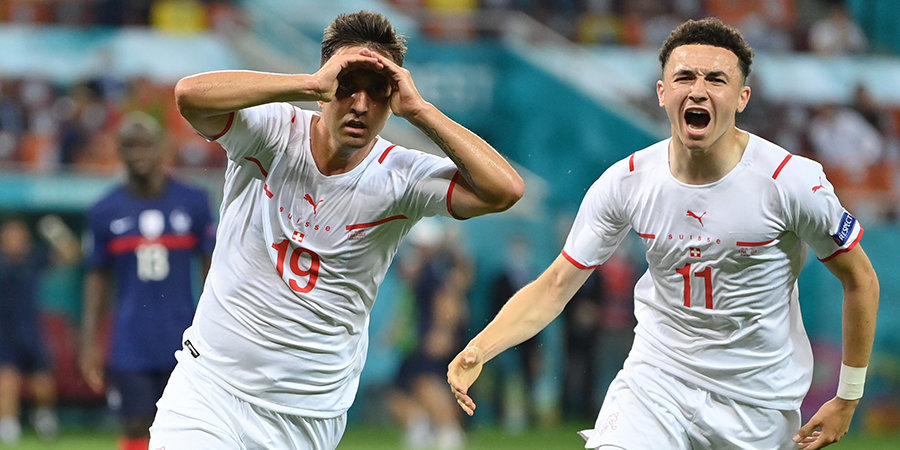 Сборная Швейцарии победила Францию в серии пенальти и вышла в четвертьфинал Евро