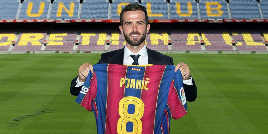 «Бешикташ» объявил о трансфере полузащитника «Барселоны» Пьянича