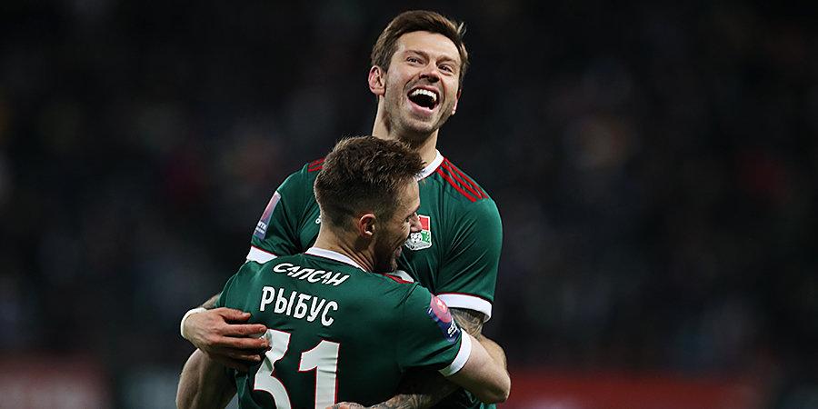 «Локомотив» разгромил ЦСКА в полуфинале Кубка России и довел победную серию до 10 матчей