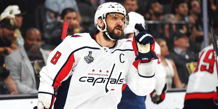 «Когда это произойдет, будет исторический момент». Овечкин — о новых рекордах в НХЛ