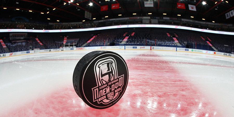 КХЛ запускает виртуальный плей-офф. Обладателя Кубка Гагарина определят болельщики