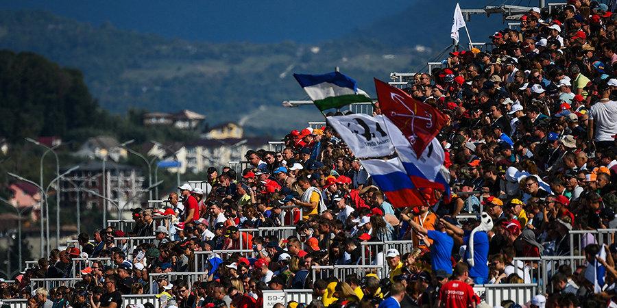 Цены на российский этап «Формулы-1» вырастут на 29 процентов в мае