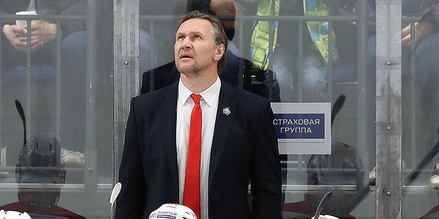 Алексей Ковалев: «Некоторые игроки расслабились, видимо, решив, что сейчас мы всех обыграем»