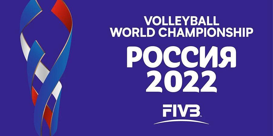 Стали известны результаты жеребьевки чемпионата мира-2022