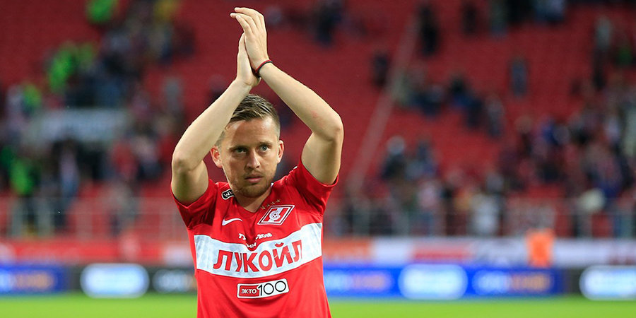 «Спартак» официально объявил об уходе Жано