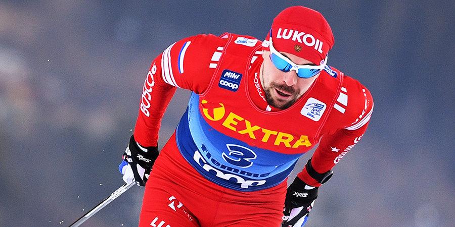 Российские лыжники в июле не смогут выехать на сборы за границу