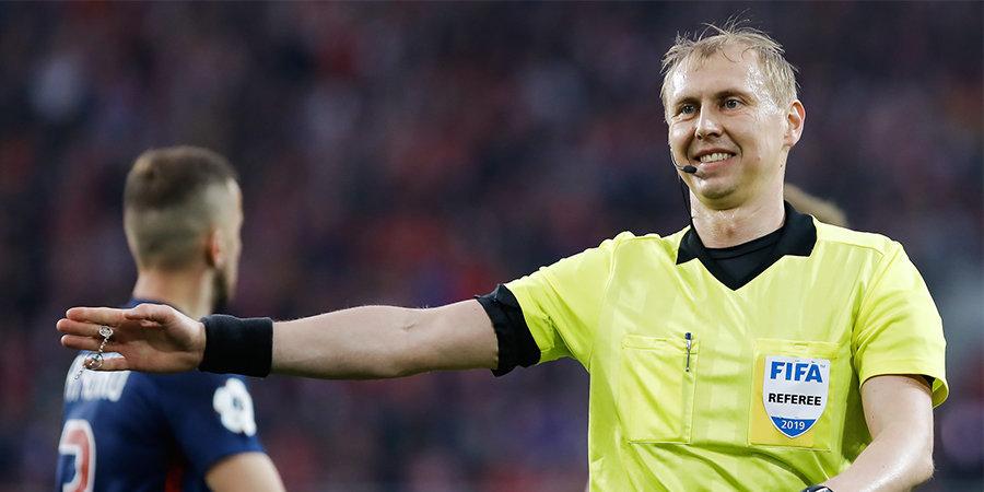 Иванов обслужит отборочный матч к ЧМ-2022 между Люксембургом и Португалией