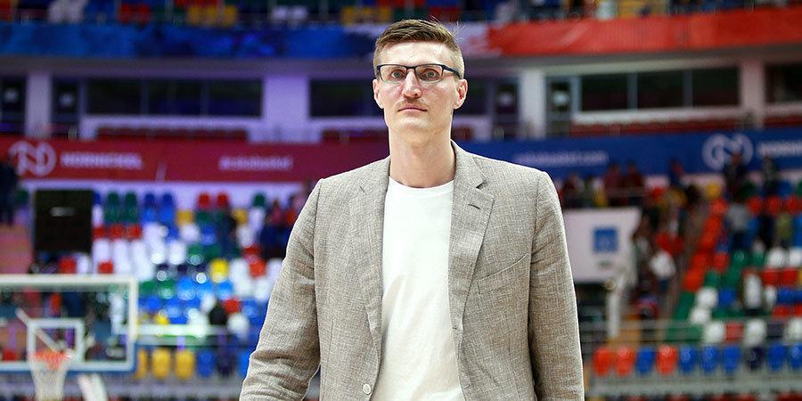 Андрей Кириленко: «Не думаю, что в новом сезоне ЦСКА будет всех рвать»