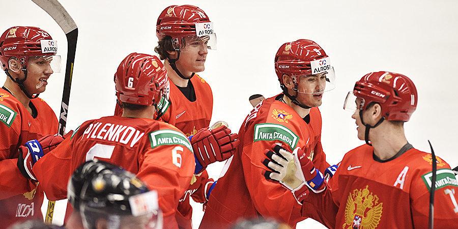 Сборная России разгромила Германию и вышла в четвертьфинал МЧМ