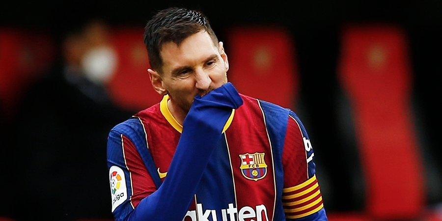 «Тамбов» по-каталонски. «Барселона» может остаться без Месси, Агуэро и Депая?
