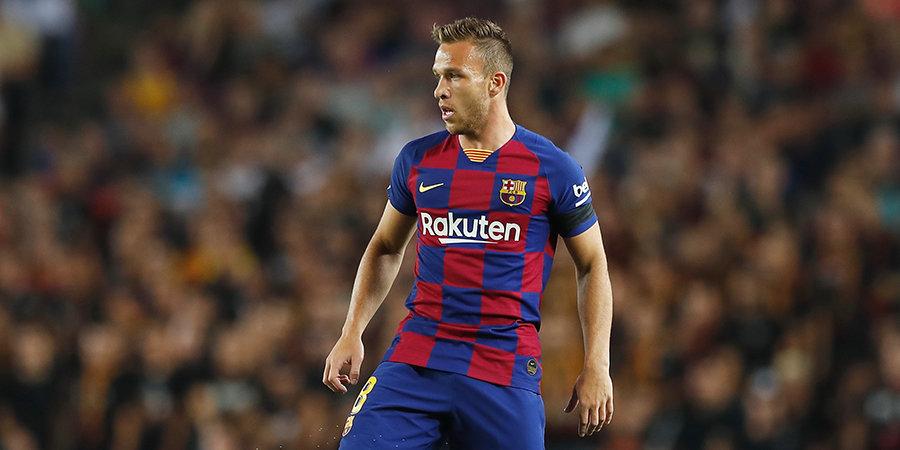 «Это отсутствие уважения к своим товарищам по команде, а также к клубу». В «Барселоне» подтвердили отказ Артура играть за них в Лиге чемпионов