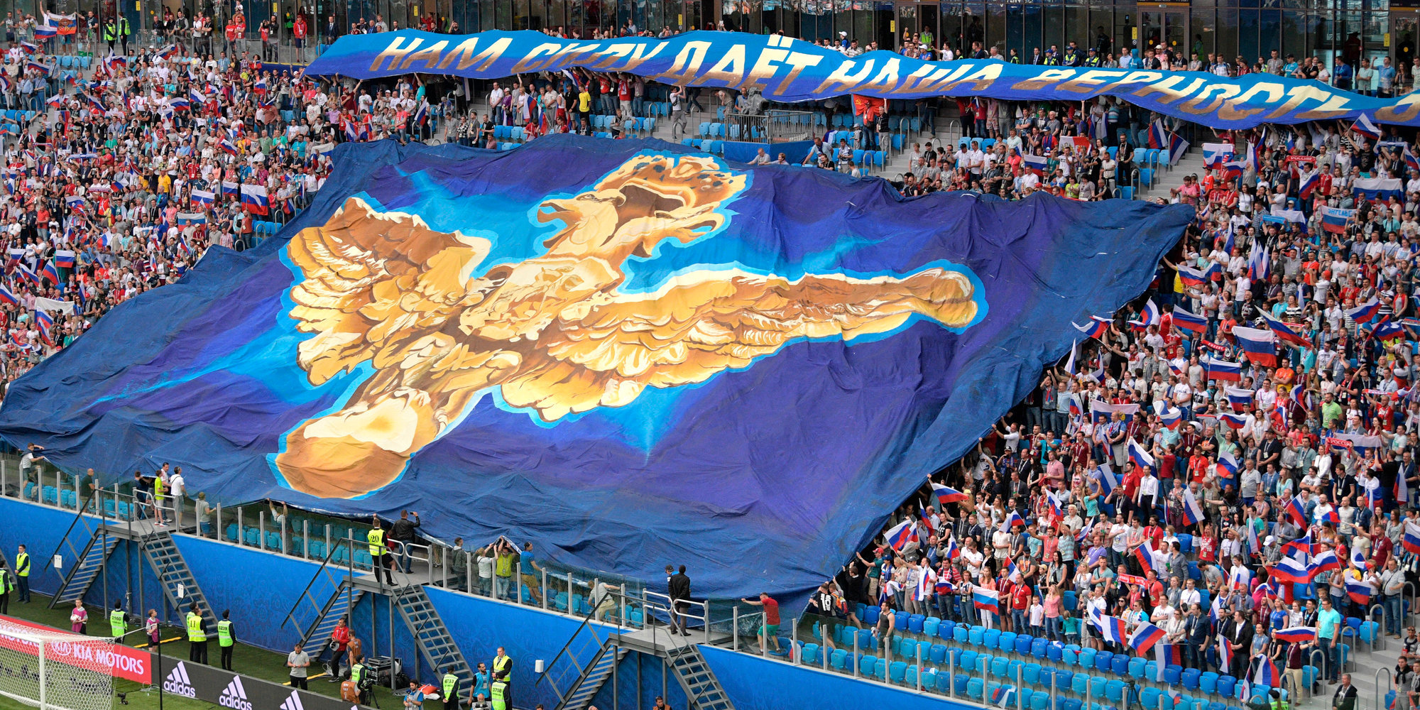 ФК «Олимпиец» одержал победу свой 1-ый матч нановом стадионе «Нижний Новгород»