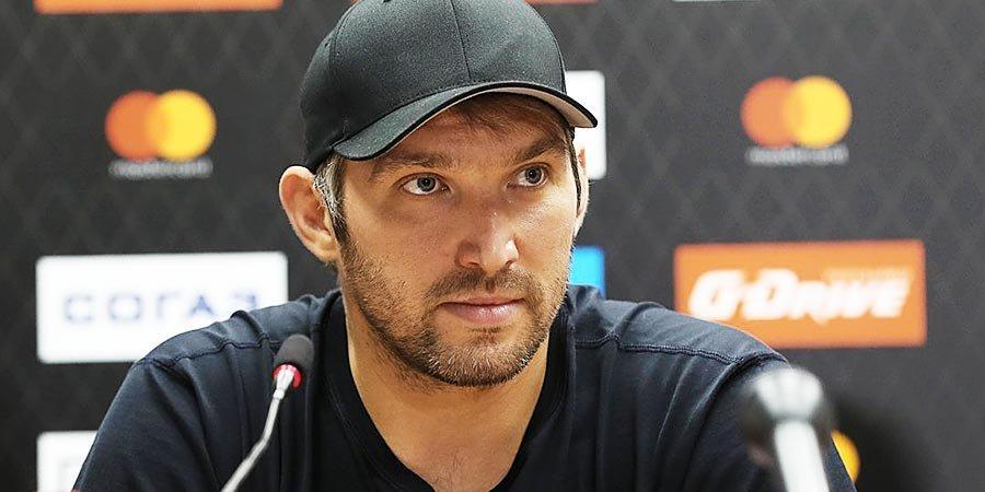 Панарин и Бобровский сыграли в шахматы, Овечкин принял вызов Галустяна, Тарасенко стал вратарем...
