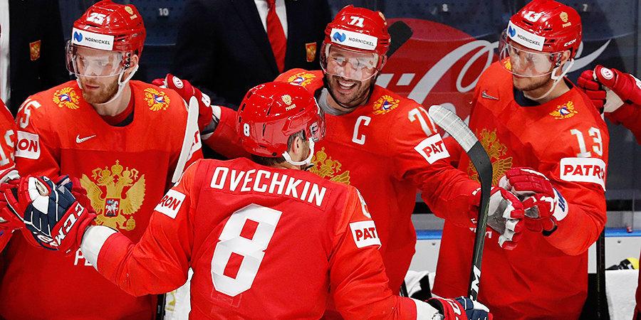 Сборная России добыла четвертую победу подряд и возглавила группу B