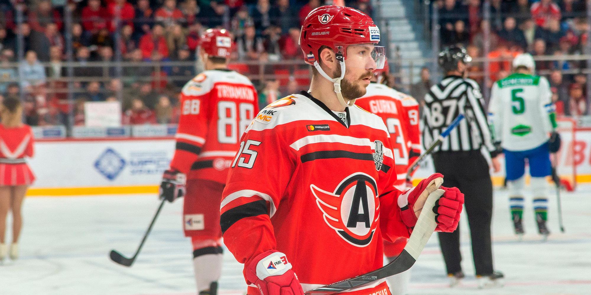 Анатолий Голышев: «Выступать в НХЛ всегда было моей мечтой, и сейчас я к этому близок как никогда»