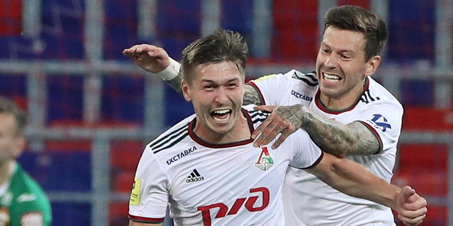 Заявка «Локомотива» на Лигу Европы, Головин пропустит матч с Мальтой и другие ночные новости