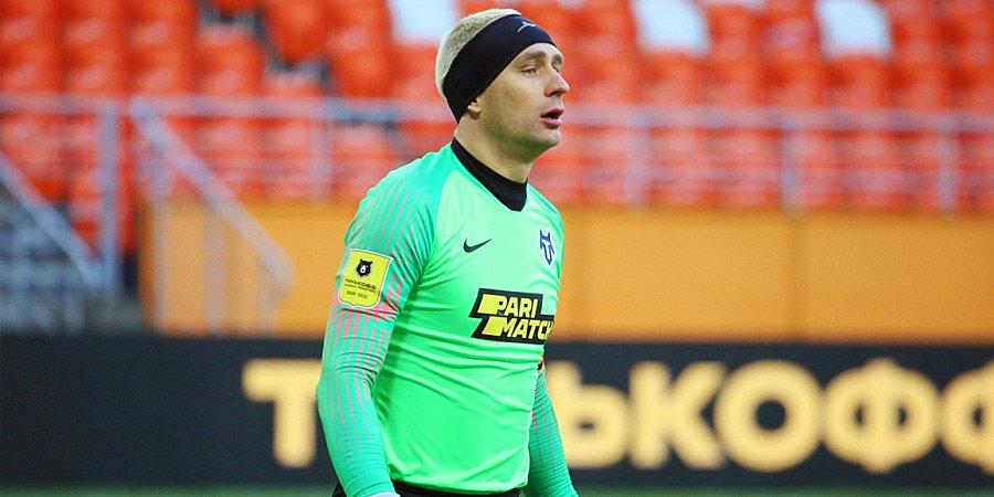 Рыжиков стал главным тренером клуба Евгения Савина