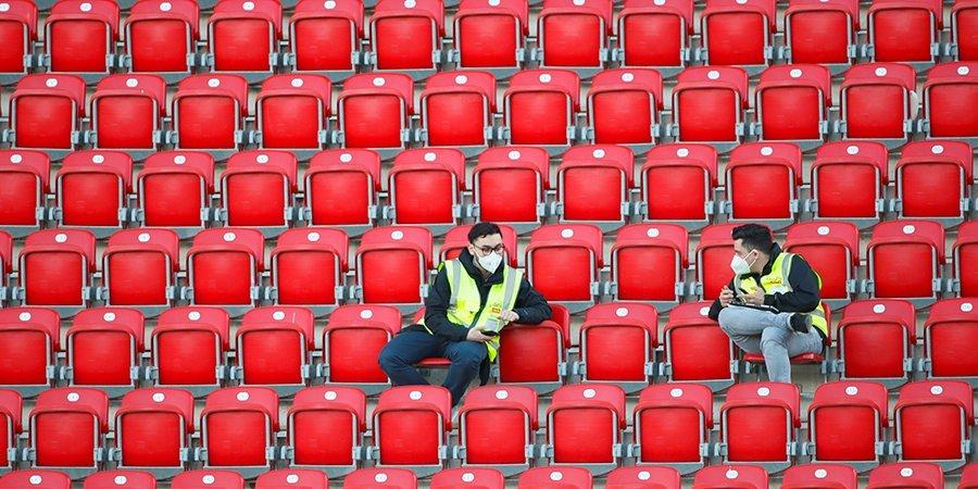«Урал» приостановил продажу билетов на матчи с «Краснодаром» и «Нижним Новгородом» из-за COVID-19