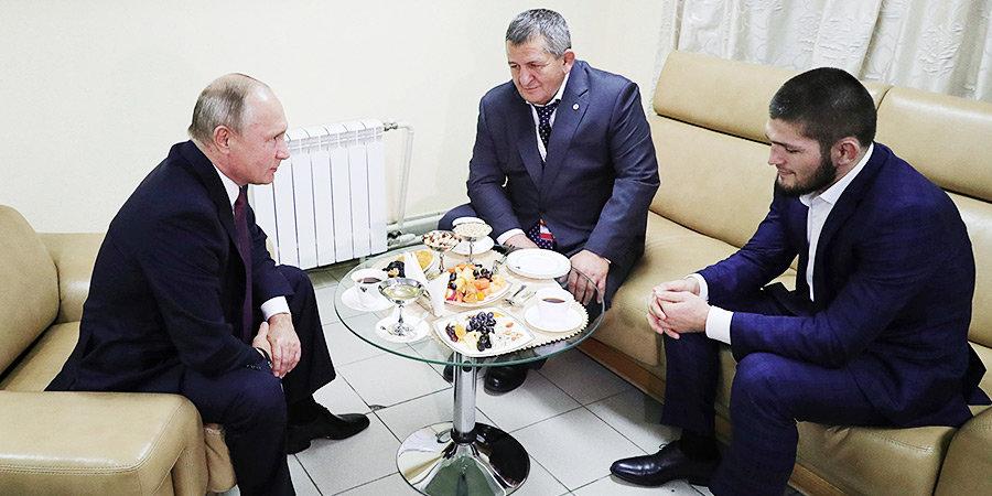 Путин позвонил Хабибу и выразил соболезнования в связи со смертью Абдулманапа Нурмагомедова