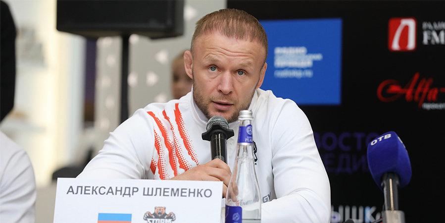 Шлеменко объявил о создании своего промоушена
