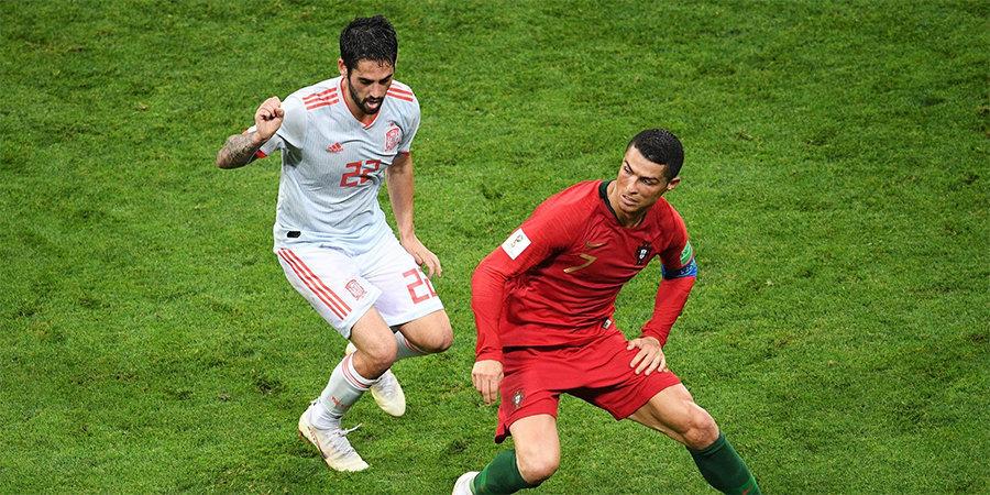 Германия и Хорватия проэкзаменуют конкурентов сборной России, Роналду вновь встретится с Испанией