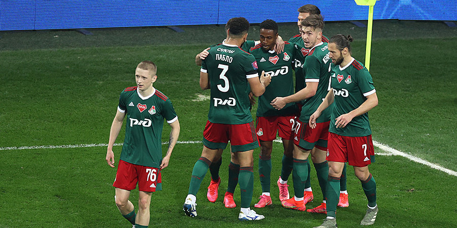 Игрокам «Локомотива» вручили бронзовые медали РПЛ