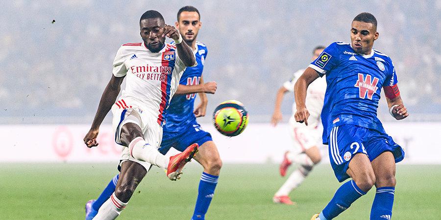 «Лион» победил «Страсбур» в матче чемпионата Франции