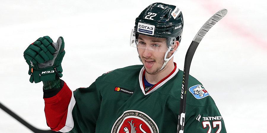 «Ак Барс» в гостях переиграл московское «Динамо». Матч был проведен с нарушением регламента КХЛ