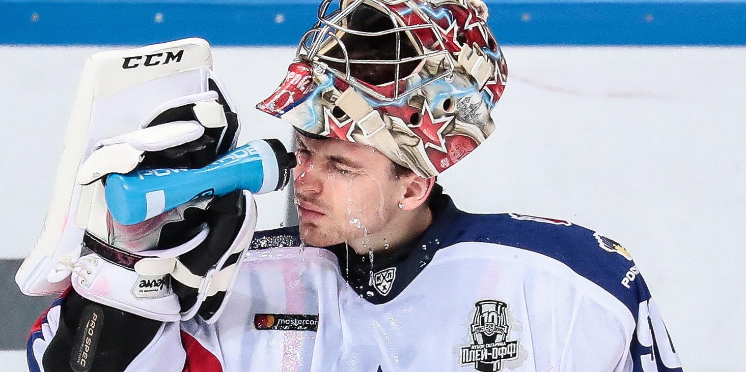 Голкипер ЦСКА может покинуть клуб ради НХЛ