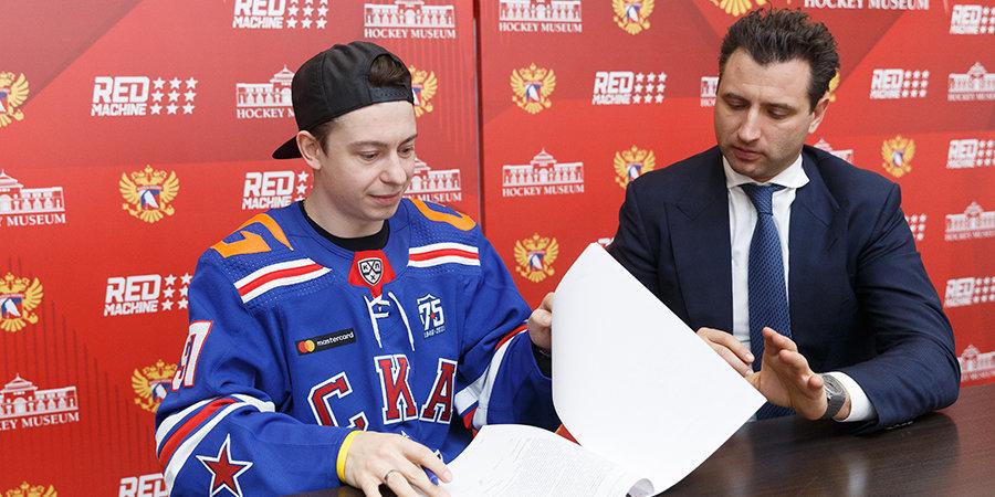 Никита Гусев — в эфире «Матч ТВ»: «Я провел лучшее время в России именно в Санкт-Петербурге. Хотел вернуться в СКА»