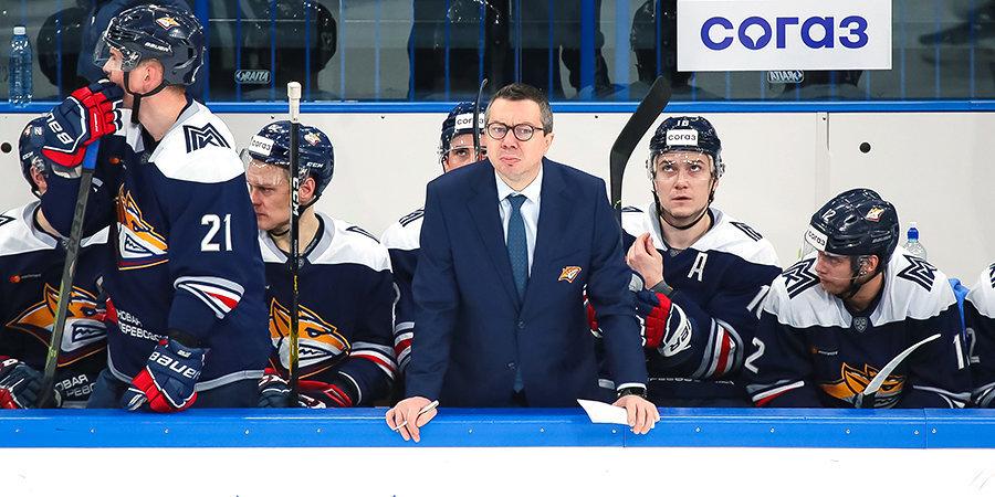 Илья Воробьев: «В плей-офф «Металлург» прошел на круг дальше, чем в двух предыдущих сезонах»