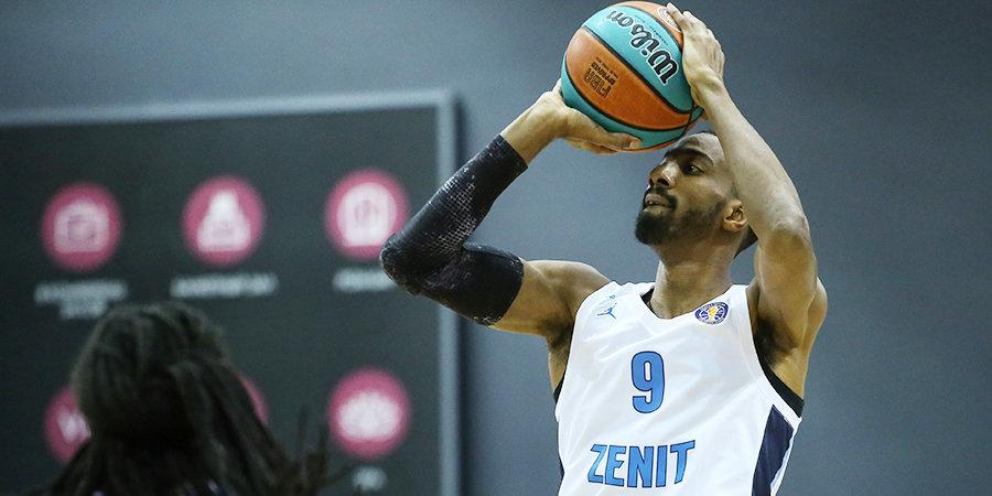«Зенит» потерпел четвертое поражение подряд в Евролиге
