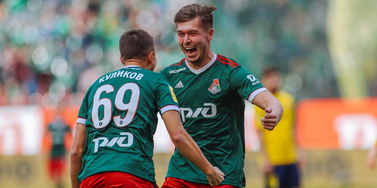 РПЛ подтвердила проведение матча «Локомотив» — «Динамо» на «Арене Химки»