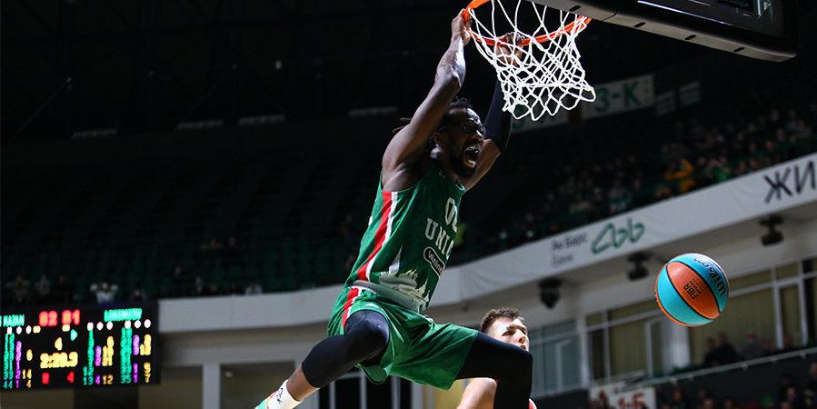 УНИКС одержал вторую победу на старте Единой лиги, разгромив «Зелена-Гуру»