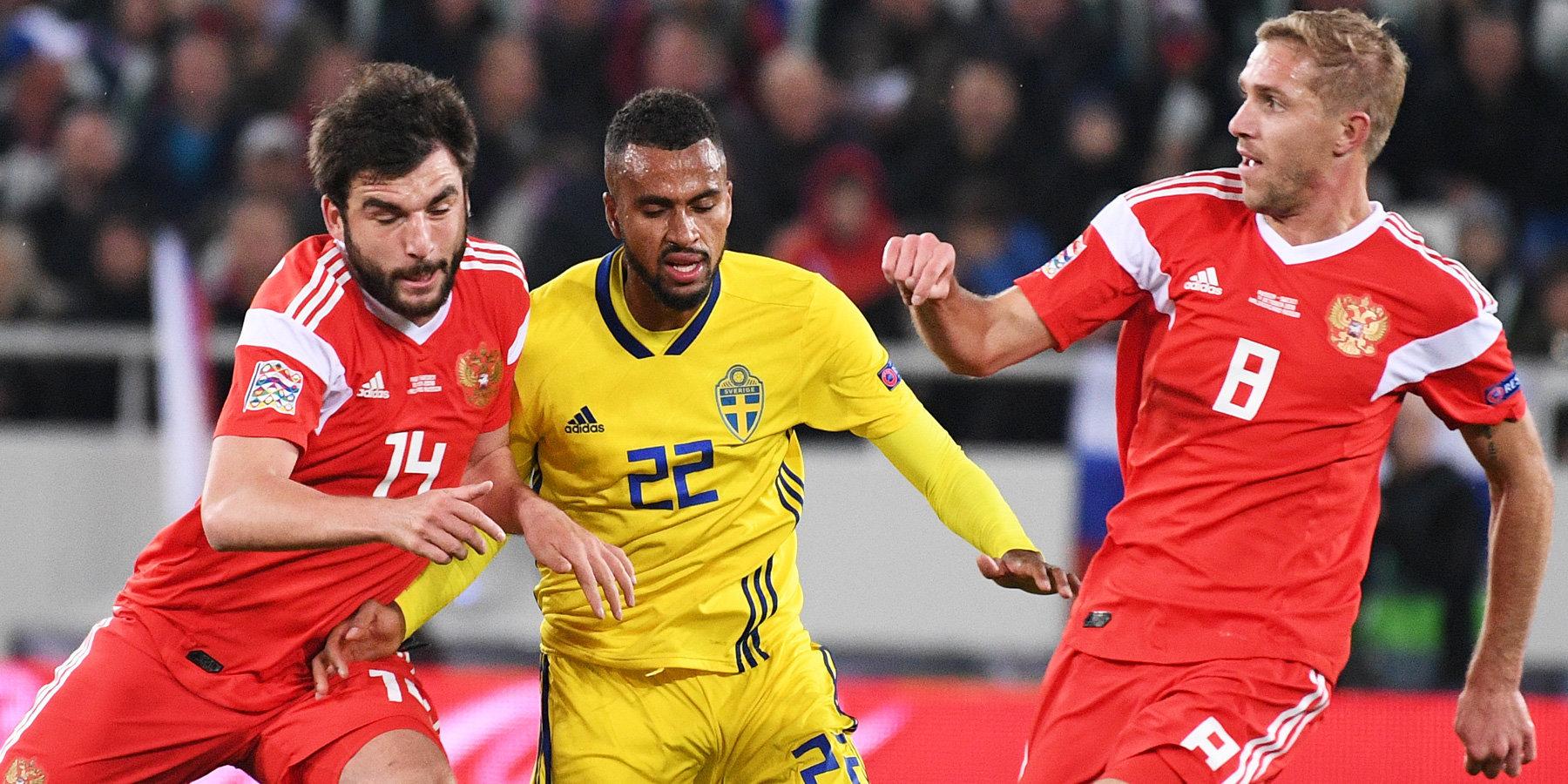 Сборная России дома сыграла вничью со Швецией в Лиге наций