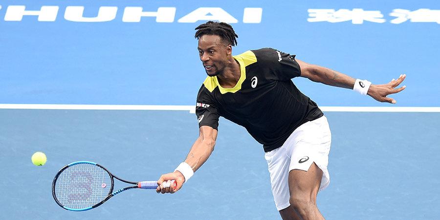 Монфис стал победителем турнира ATP в Роттердаме