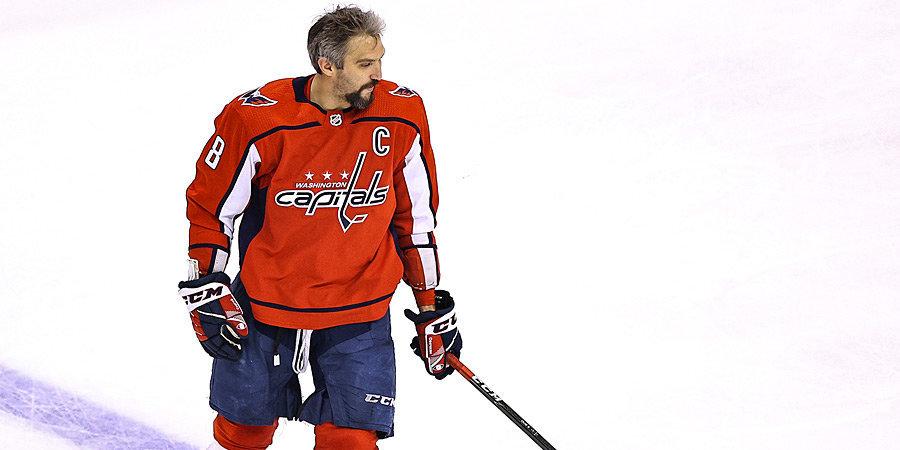 Овечкин – второй по запросам на канадской версии сайта НХЛ
