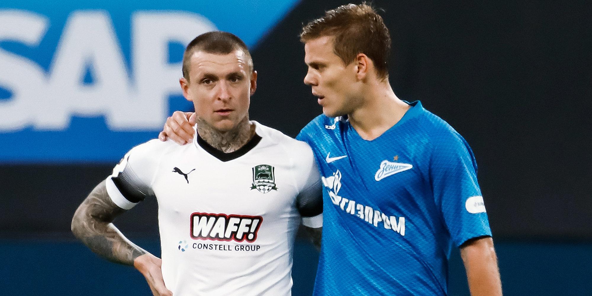 В УЕФА прокомментировали инцидент с Кокориным и Мамаевым