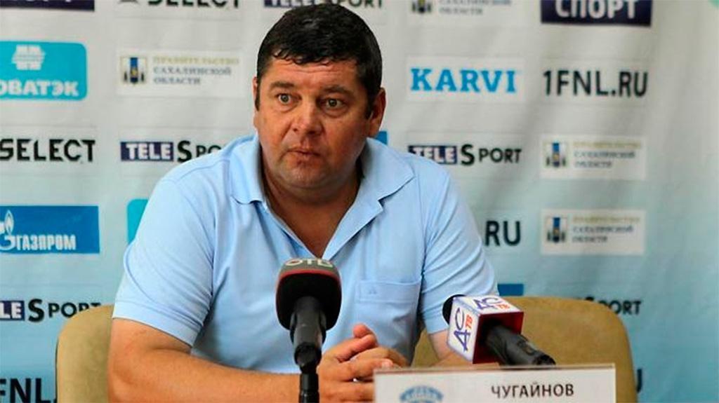 Чугайнов тренер по футболу