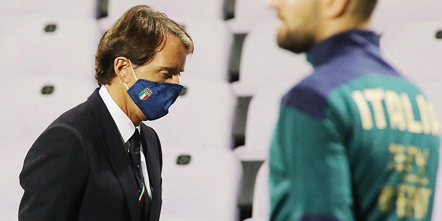 У четырех сотрудников сборной Италии выявлен коронавирус