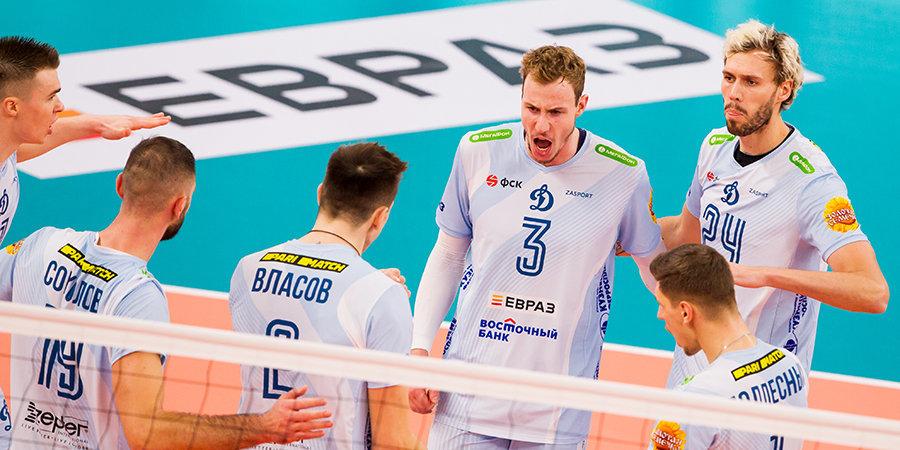 Московское «Динамо» вышло в полуфинал чемпионата России с первого места