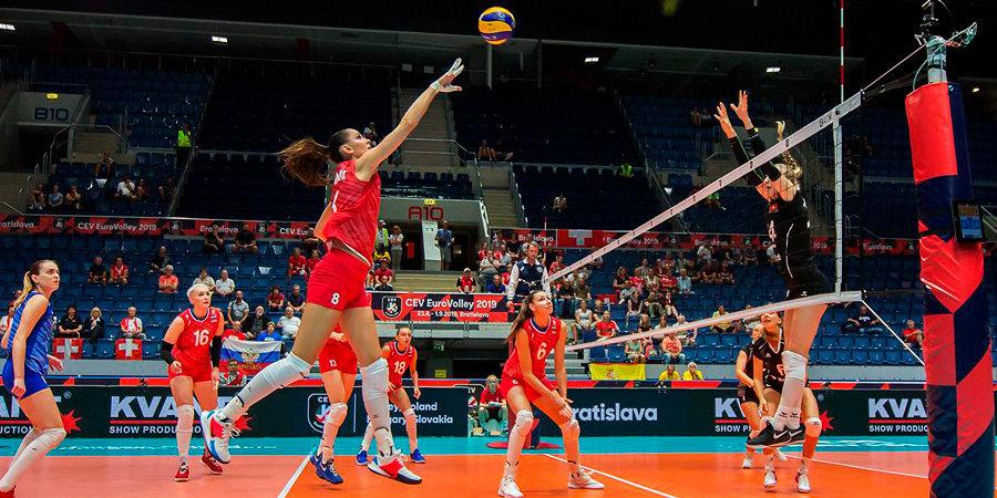 Российские волейболистки обыграли Швейцарию на чемпионате Европы
