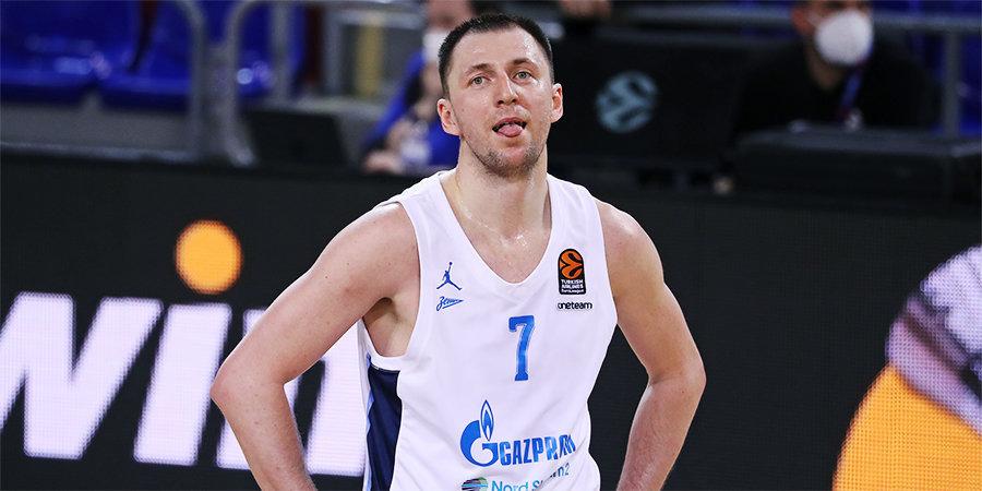 Виталий Фридзон: «Если покажем свой баскетбол, то «Барселоне» будет нелегко с нами»
